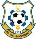 Перший крок до фіналу кубка області.