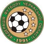 Чемпіонат області у вищій лізі. 13  тур - результати.